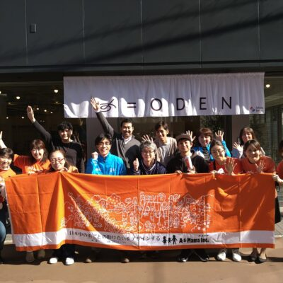 =ODENにて「1day Shizuoka Share Spot」を開催いたしました!